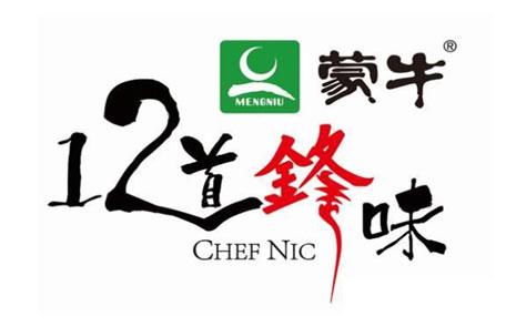蒙牛飞鹤logo